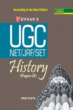 UGC NET /JRF /SET History (Paper-II)
