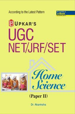UGC NET /JRF /SET Home Science (Paper II)