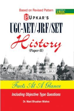 UGC NET /JRF /SET History (Paper II) Facts At A Glance