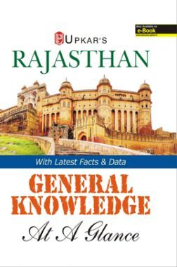 Rajasthan General Knowledge At A Glance