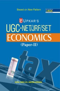UGC NET /JRF /SET Economics (Paper II)
