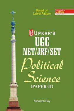 UGC NET /JRF /SET Political Science (Paper II)
