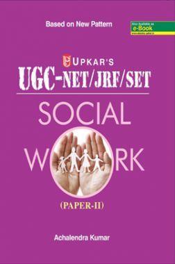 UGC NET /JRF /SET Social Work (Paper II)