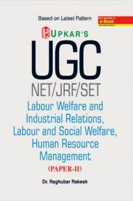 UGC NET /JRF /SET Labour Welfare & Industrial Relations, Labour & Social Welfare, Human Resource Management (Paper-II)