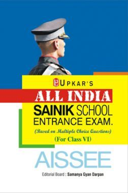 All India Sainik School Entrance Exam. (For Class - 6)