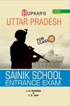 Uttar Pradesh Sainik School Entrance Exam For Class - IX