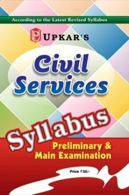 Syllabus for Civil Services Exam.