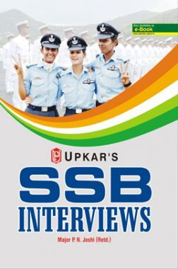 S.S.B. Interviews Revised Edition