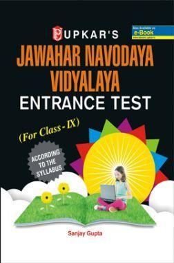 Jawahar Navodaya Vidyalaya Entrance Exam. For Class - IX Revised Edition