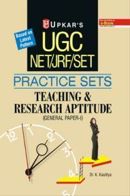 UGC NET /JRF /SET Practice Sets Teaching And Research Aptitude (General Paper-I) Revised Edition