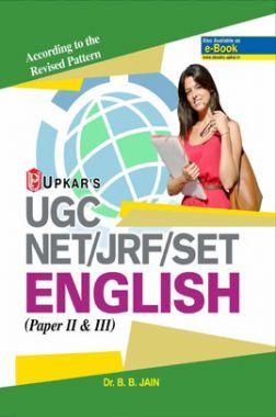 U.G.C. NET/JRF/SET English ( Paper-II & III) 2018