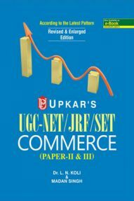 U.G.C. NET/JRF/SET Commerce (Paper II) 2018