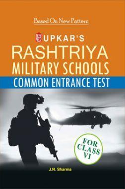 Rashtriya Military School Common Entrance Test (For Class VI) 2018