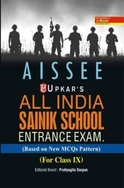 All India Sainik School Entrance Exam (For Class-9) 2018