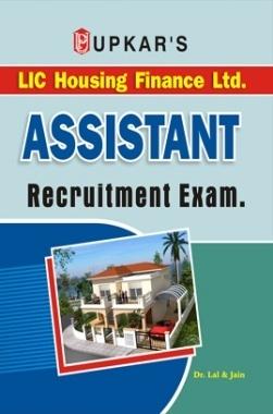 LIC Housing Finance Ltd. Assistant Recruitment Exam.