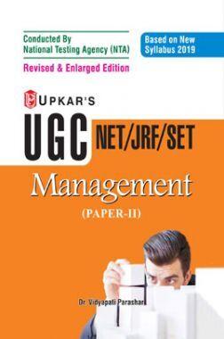 UGC NET /JRF / SET Management (Paper-II)