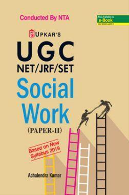 UGC NET /JRF / SET Social Work (Paper-II)