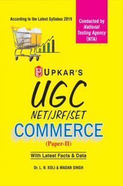 UGC NET/JRF/SET Commerce Paper-II