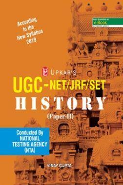 UGC NET/JRF/SET History Paper-II