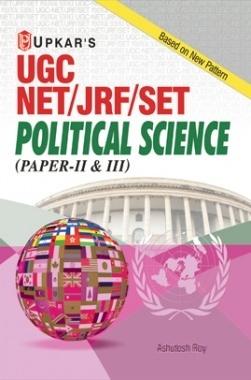 UGC NET/JRF/SET Political Science (Paper II & III)