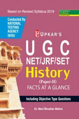 UGC NET / JRF / SET History (Paper-II)