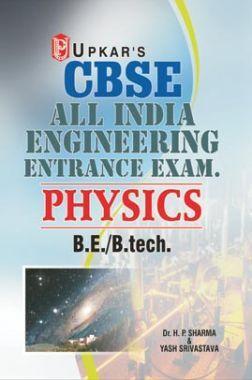 CBSE All India Engineering Entrance Exam Physics B.E/B.Tech