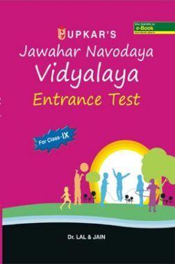 Jawahar Navodaya Vidyalaya Entrance Test For Class - IX