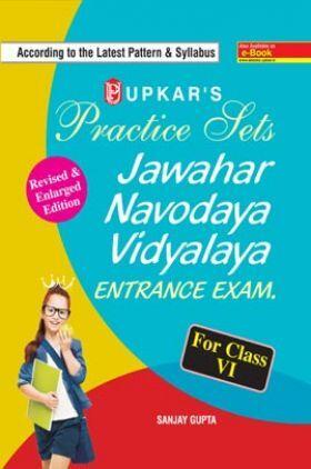 Jawahar Navodaya Vidyalaya Entrance Exam For Class - VI (Practice Sets)