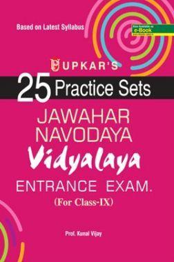 Jawahar Navodaya Vidyalaya Entrance Exam For Class - IX (25 Practice Sets)