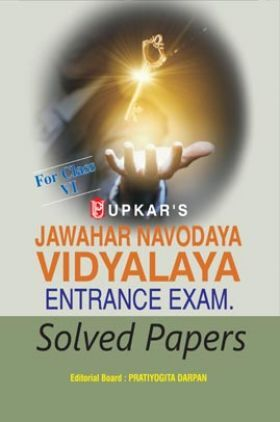 Jawahar Navodaya Vidyalaya Entrance Exam For Class - VI (Solved Papers)