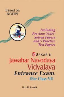 Navodaya Vidyalaya Entrance Exam For Class - VI