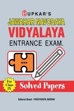 Jawahar Navodaya Vidyalaya Entrance Exam Solved Papers (For Class-IX)