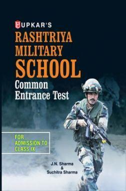 Rashtriya Military School Common Entrance Test (For Admission To Class-IX)
