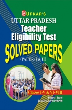 UP TET Solved Papers (Papers-I & II) (Classes I-V & VI-VIII)