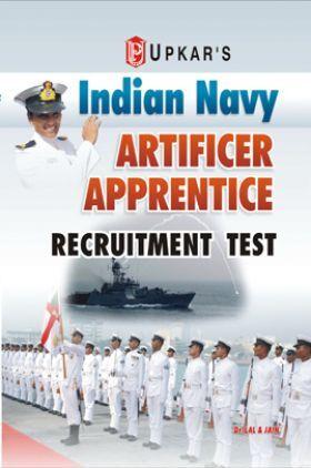 Artificer Apprentice Recruitment Test (Indian Navy)