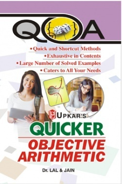 Quicker Objective Arithmetic in English