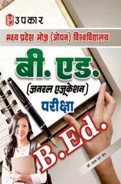 Madhya Pradesh Bhoj (Open) Vishwavidhyalaya B.Ed (General Education) Pariksha