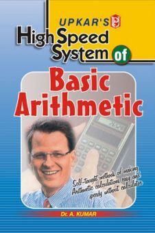 High Speed System of Basic Arithmetic