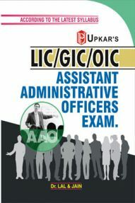 LIC GIC OIC Assistant Administrative Officers Exams