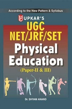 UGC NET/JRF/SET Physical Education Paper II and III