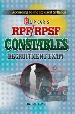 RPF RPSF Constables Recruitment Exam