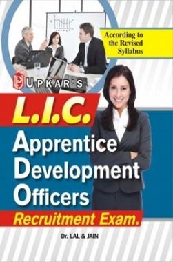 L.I.C. Apprentice Development Officers Recruitment Exam