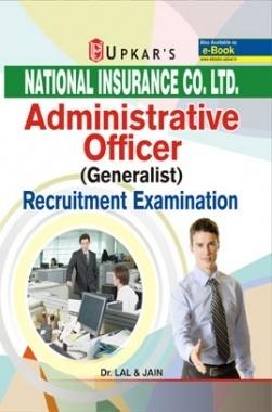 National Insurance Co. Ltd. Administrative Officer (Generalist) Recruitment Examination