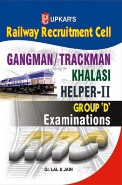Railway Recruitment Cell Gangman, Trackman and Khalasi Helper II Group D Examinations