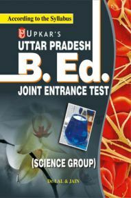 Uttar Pradesh B.Ed. Joint Entrance Test