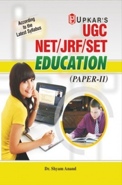 Download UGC-NET/JRF Education (Paper II) by Dr  Shyam