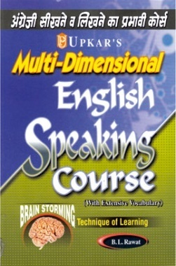 english speaking course download pdf
