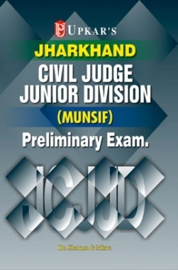 Jharkhand Civil Judge Junior Division (Munsif) Preliminary Exam.
