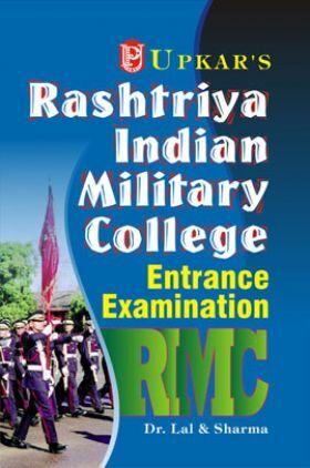 Rashtriya Indian Military College Entrance Examination