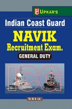 Indian Coast Guard Navik Recruitment Exam. (General Duty)